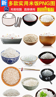 五谷杂粮广告设计 五谷杂粮广告设计素材下载 五谷杂粮广告设计模板
