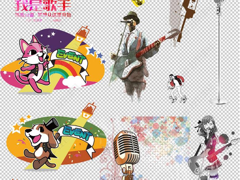 音乐素材歌手麦克风舞台比赛透明免抠png图片