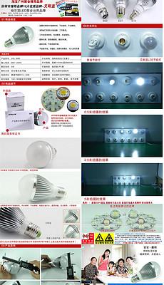 led灯设计 led灯设计模板下载 led灯设计图片设计素材 我图网