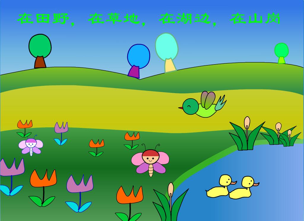 小鸟bird幼儿园小鸟课件flash教学课件读书郎备课图片