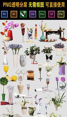 0230摆件家居饰品装饰品客厅卧室摆件小清新花瓶花束免抠素材-清晰图片