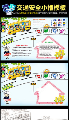 校园标志图片素材 校园标志图片素材下载 校园标志背景素材 校园标志