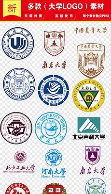 复旦大学图片素材 复旦大学图片素材下载 复旦大学背景素材 复旦大学图片