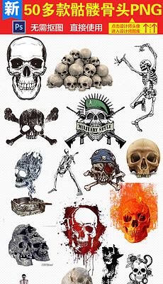 面具节图片素材 面具节图片素材下载 面具节背景素材 面具节模板下载