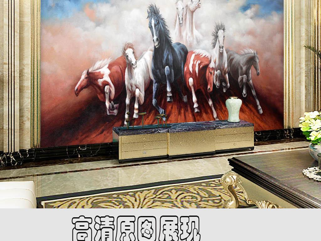 高清立体八马骏图油画背景墙图片设计素材 模板下载 58.32MB 油画 立