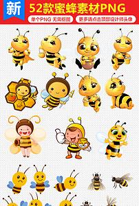 卡通可爱小蜜蜂蜂蜜采蜜设计元素png素材图片下载png素材 其他图片