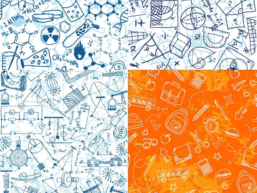 手绘黑板画小动物插画学校涂鸭数学公式化学分子式平铺背景AI矢量图设计素材图片 ai模板下载 32.70MB 其他大全 标志丨符号