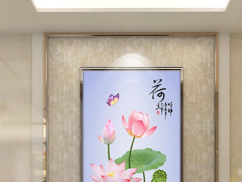 新中式荷花现代玄关背景墙