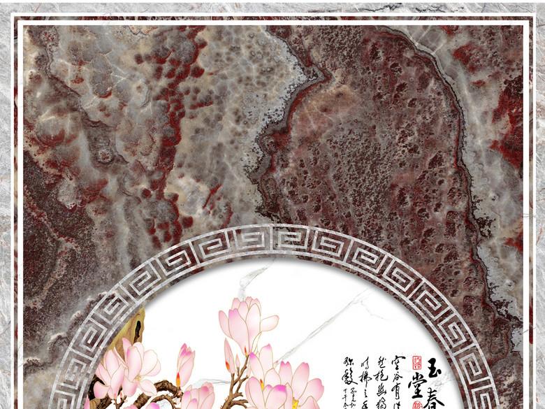 玉堂春中式大理石纹电视沙发玄关背景