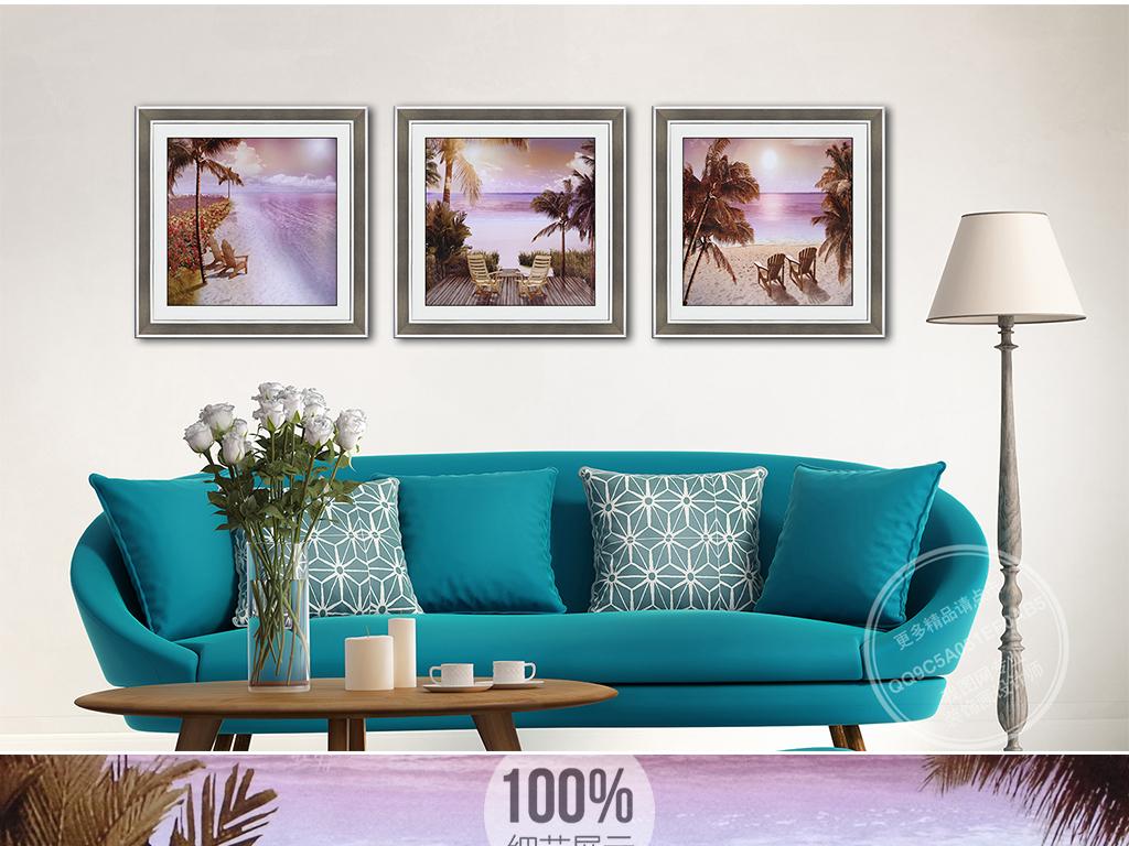 暮色霞光海滩风景沙滩椰树躺椅装饰画图片设计素材 高清模板下载 6.41MB 森林风景装饰画大全