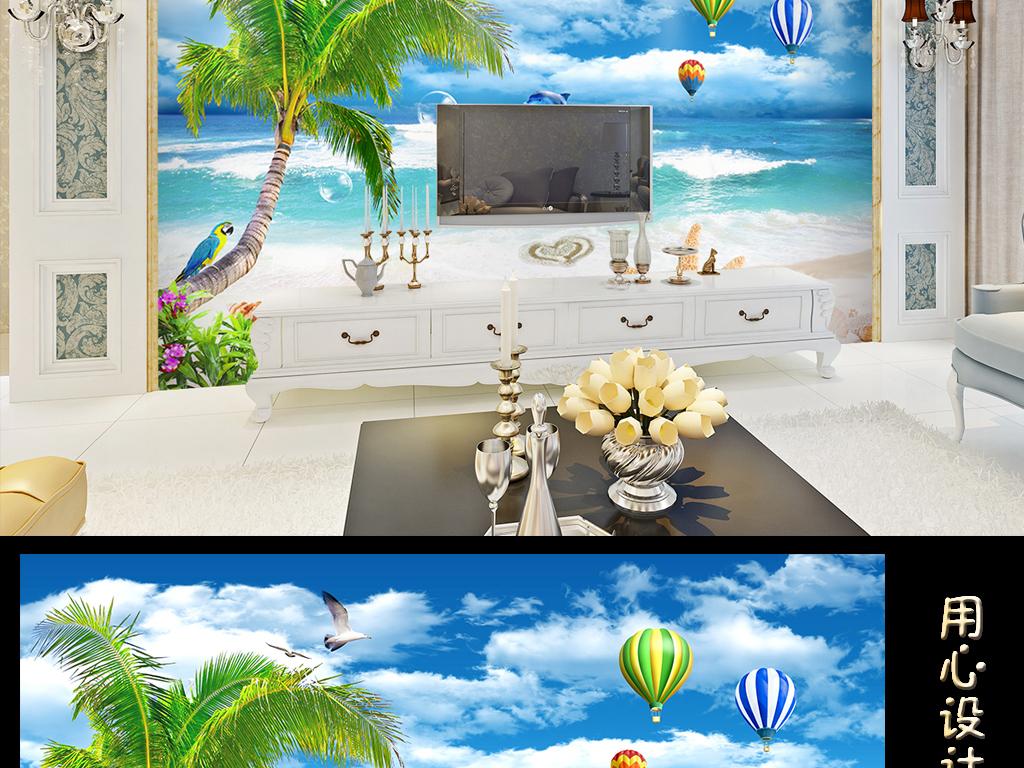 海景海滩椰树风景电视沙发背景墙装饰画