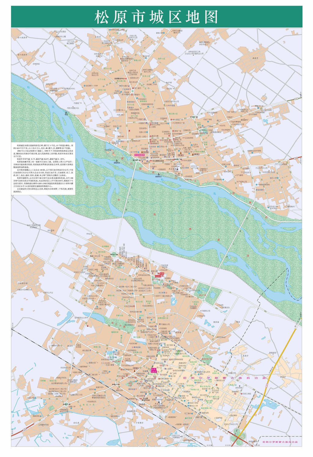 中国地图图片