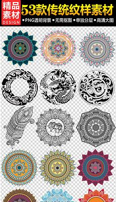 民族风古典传统图案服饰花纹纹样图案合集-民族风纹样图片素材 民族图片