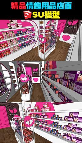 SKP化妆品楼板装修设计_SKP店面化妆品店面模板图片梁及格式图片