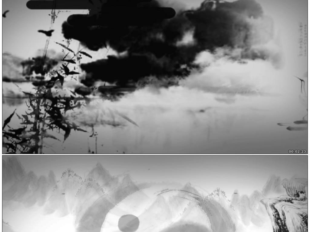 太极阴阳鱼图片水墨