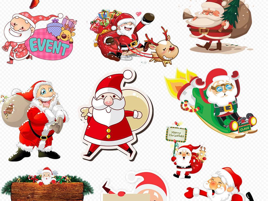 卡通圣诞节圣诞老人素材设计元素