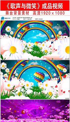 天空与花朵图片素材 天空与花朵图片素材下载 天空与花朵背景素材 天空与花朵模板下载 我图网