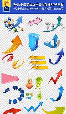 通用符号图片素材 通用符号图片素材下载 通用符号背景素材 通用符号模板下载 我图网