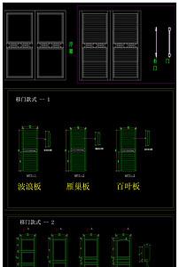 【图库】平开门CAD背景设计素材_平开门CAcad精品下载图片