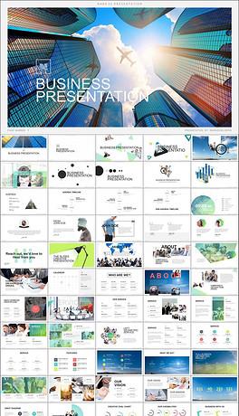 据图表商务规划PPT模版-PPTX成功图