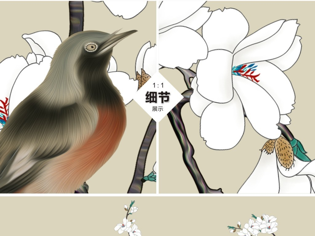 玉兰花手绘工笔花鸟新中式背景墙壁画图片设计素材 高清模板下载 22.40MB 客厅电视背景墙大全