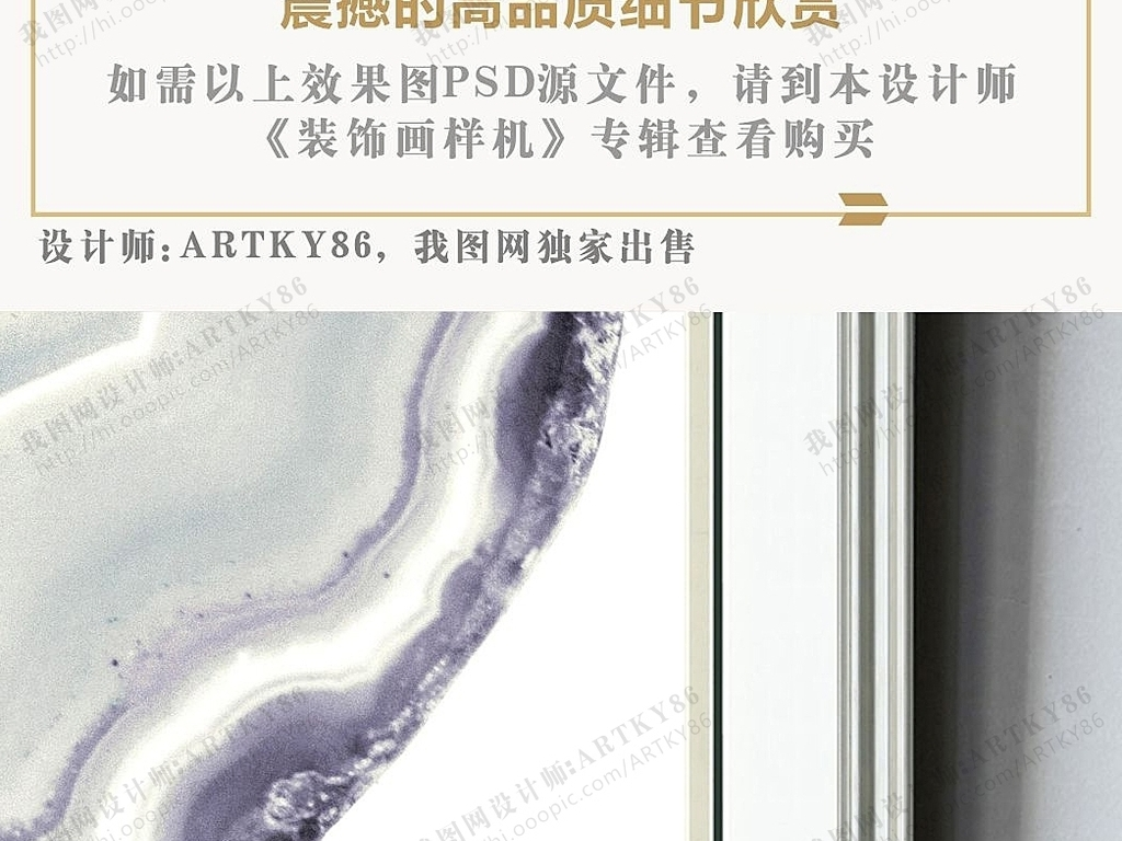 寄生虫标本切片 图为:雌蛔虫横切_价格-厂家-供应商_... _丁香通