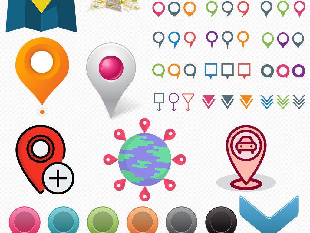 多款地图定位图标png素材