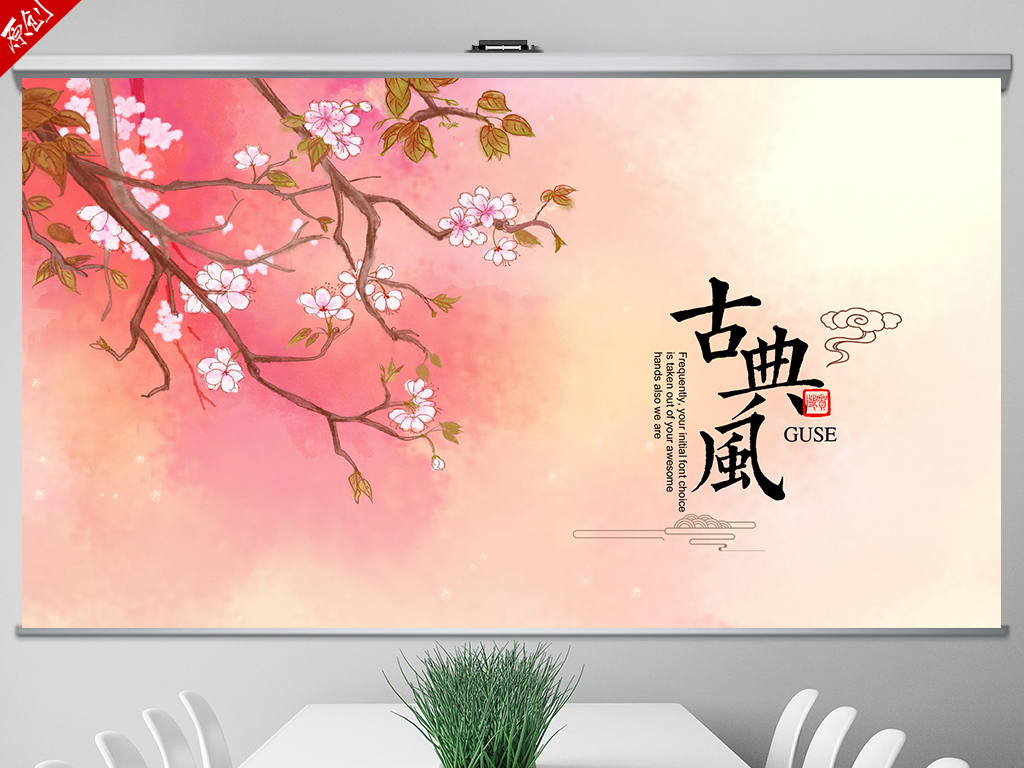 唯美古风红色中国风ppt动态封面含PS模板下载 146.82MB 工作总结