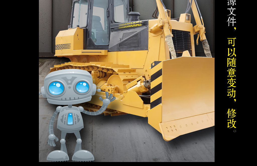 3D推土机挖掘机v空调机器人空调颜色水管图纸玄关工装图片