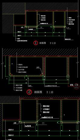 系统CAD图纸施工说明设计材质附带模具设计展柜图图片