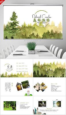 绿色手绘森林旅游电子相册动态PPT模板-树林青山图片素材 树林青山