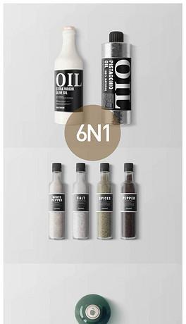 整套PS化妆品包装设计样机模板邵阳南站新设计图图片