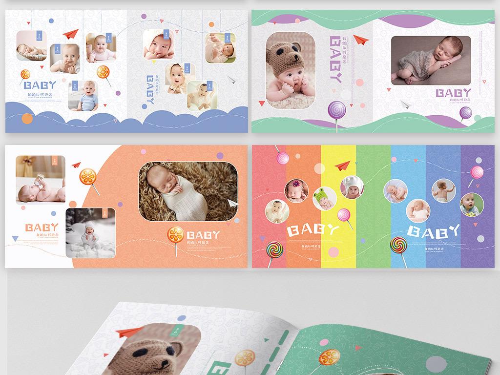宝宝成长册模板-淘宝拼多多热销宝宝成长册模... - 阿里巴巴货源