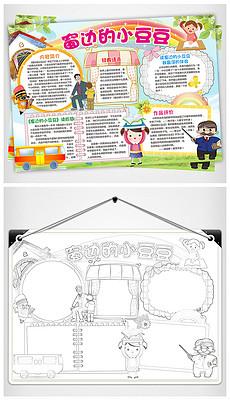 EPS豆豆卡通 EPS格式豆豆卡通素材图片 EPS豆豆卡通设计模板 我图网