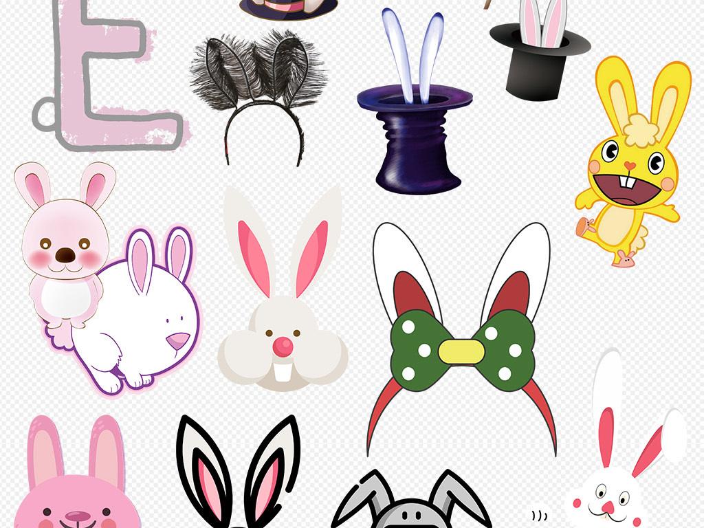 卡通可爱兔耳朵小白兔耳朵免抠图片海.设计素材_(12