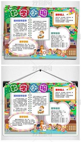 DOCX学习与生活 DOCX格式学习与生活素材图片 DOCX学习与生活设计模板 我图网