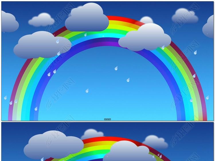 卡通彩虹背景视频模板素材_高清MP4格式下载