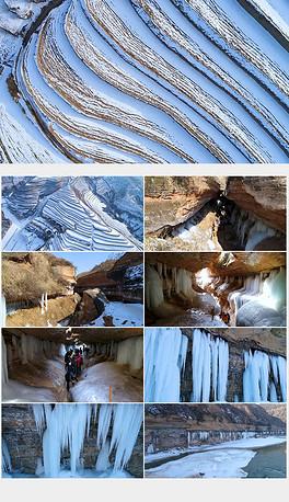 冰挂的原理_mp4冰挂 mp4格式冰挂素材图片 mp4冰挂设计模板 我图网