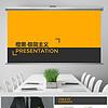 时尚橙黑公司简介年度报告商务PPT模板