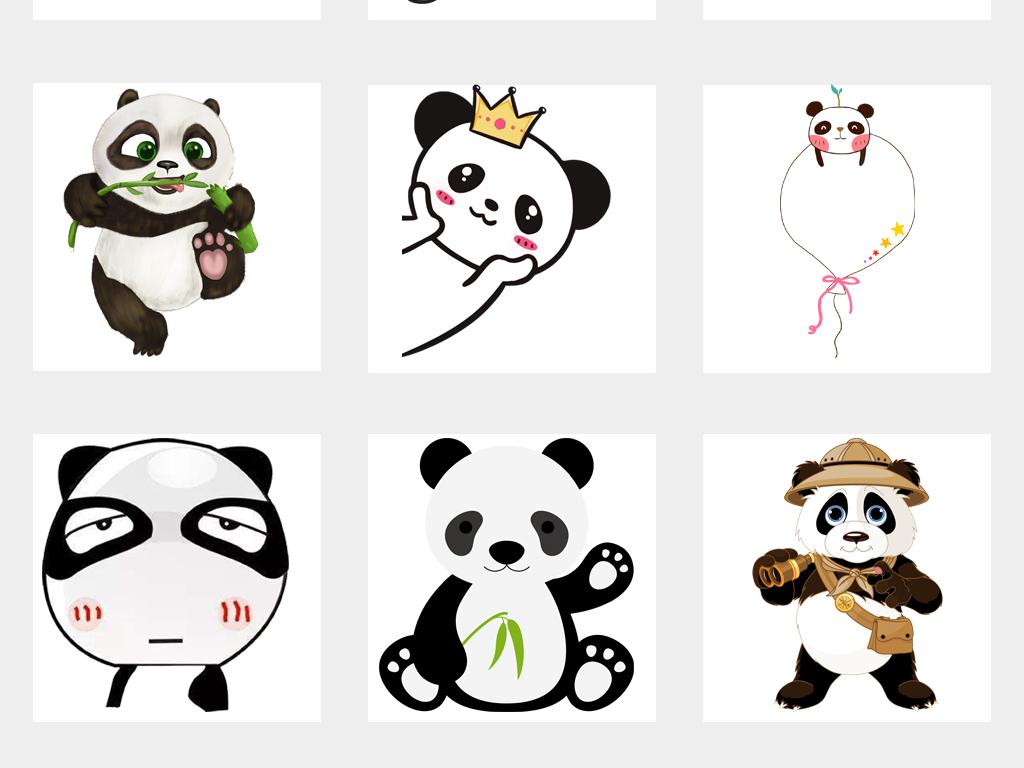 卡通可爱熊猫竹子国宝四川国画png免抠元素图片