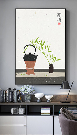 PSD茶手绘画 PSD格式茶手绘画素材图片 PSD茶手绘画设计模板 我图网