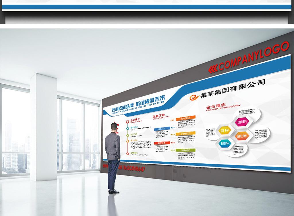文化墙展板企业风采展示设计图片 高清 位图下载 效果图22.59MB 形