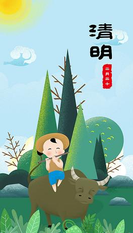 清明节-踏春-牧童吹笛手绘.psd-PSD笛手 PSD格式笛手素材图片 PSD