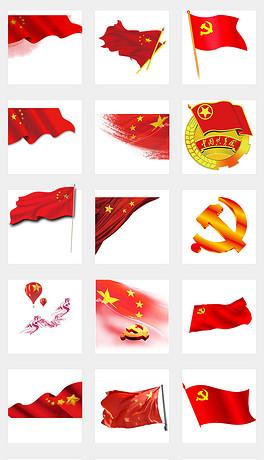 PNG红色团徽背景 PNG格式红色团徽背景素材图片 PNG红色团徽背景设计模板 我图网