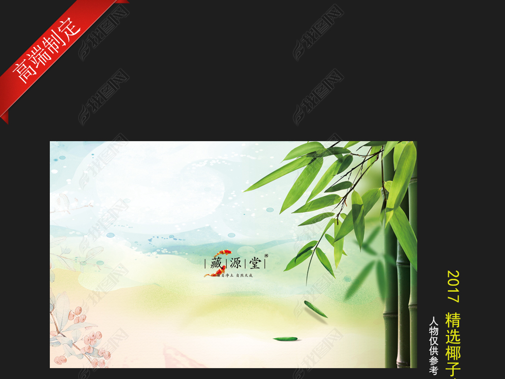 高清鸡椰子名片设计素材-图片psd模板下载房地产标准化设计规划图片