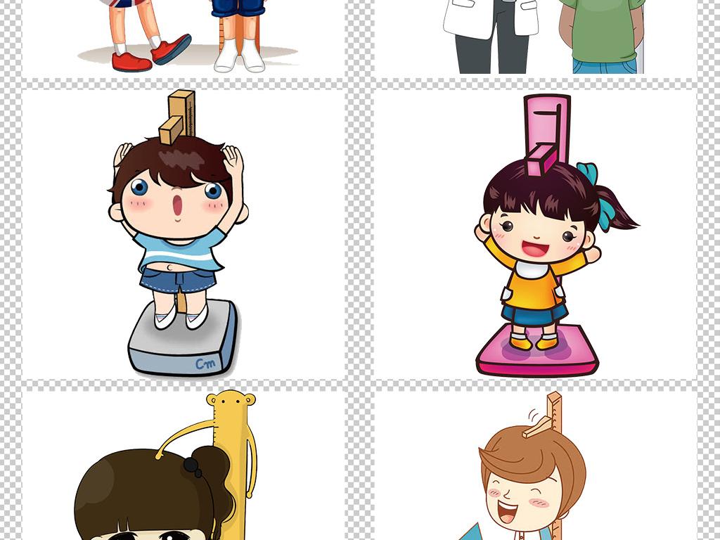 量身高儿童卡通测量身高测身高量身高的小孩图片