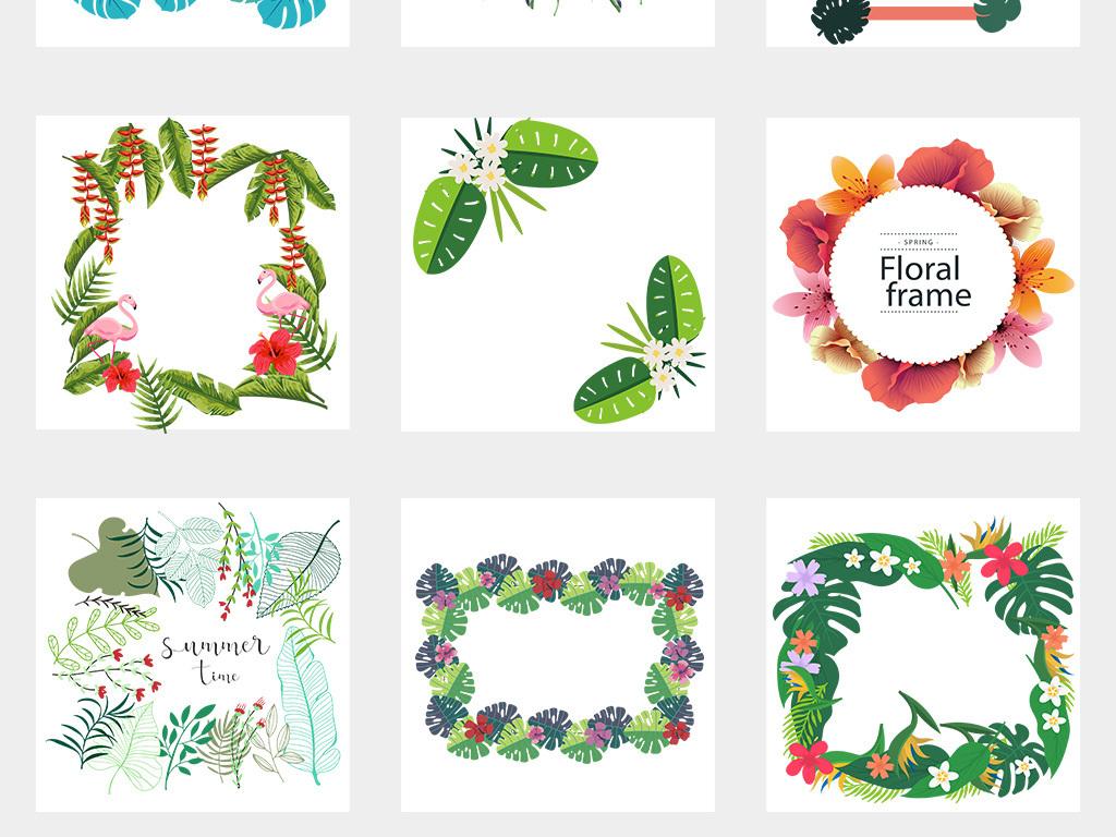 设计元素 花纹边框 森系热带植物树叶芭蕉叶手绘边框pn.