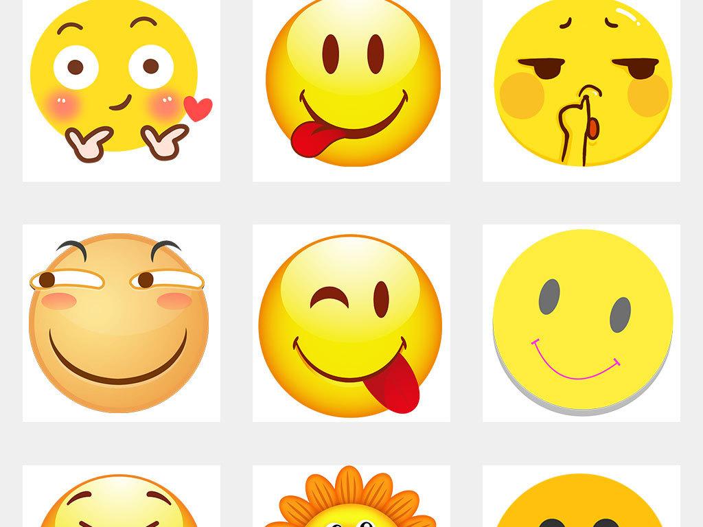 超萌可爱卡通微信表情包png素材图片