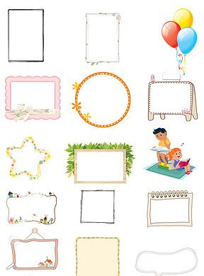 可爱卡通儿童小朋友矢量人物儿童简笔画图片素材 模板下载 1.47MB 其他大全 标志丨符号图片