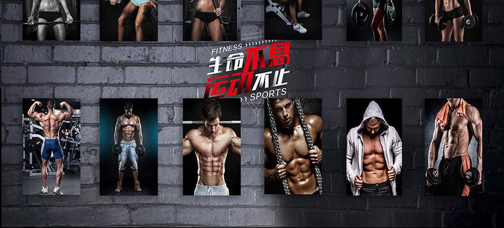 健身房肌肉男性感美女俱乐部电影墙女杀手性感241是部背景哪图片
